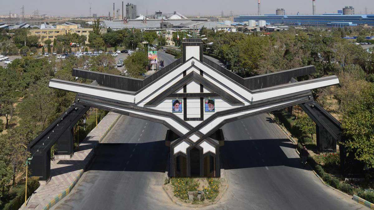شرکت آلومینیوم سازی ایران-ایرالکو