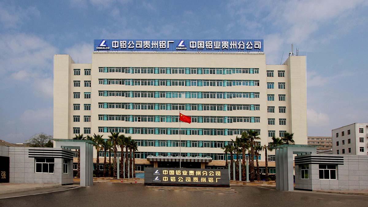 Aluminum Corporation of China-chalco-معرفی شرکت آلومینیوم -چالکو