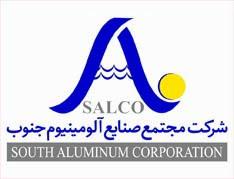 شرکت آلومینیوم جنوب-سالکو